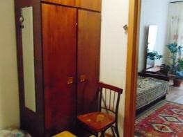 3-комнатная квартира, 62  м², 1/5 этаж