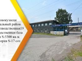 Офис, 50  м², 1 этаж