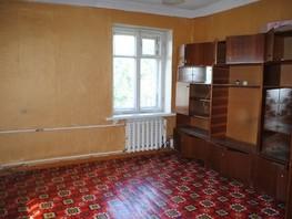 2-комнатная квартира, 48  м², 2/2 этаж