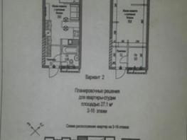 1-комнатная квартира, 27.1  м², 15/15 этаж