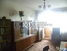 3-комн, Волгоградская ул, д.9