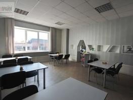 Офис, 1173  м²