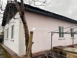 Дом, Геологоразведочная ул