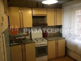 3-комнатная квартира, 42  м², 2/5 этаж