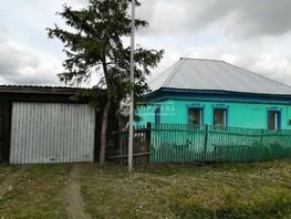 Дом, Гоголя ул