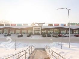 Продается Торговое Автозаводская ул, 189.5  м², 40000000 рублей
