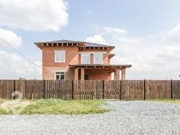 Продается Коттедж 170  м², участок 0.1 сот., 6900000 рублей