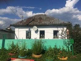 Дом, Герцена ул