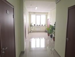 Офис, 19  м², 4 этаж