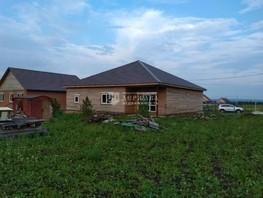 Дом, 125.2  м², 1 этаж, участок 15 сот.