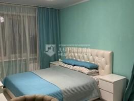 Продается 3-комнатная квартира Красная ул, 56.9  м², 4600000 рублей