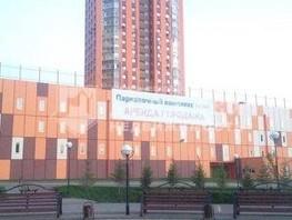 Продается парковка Притомский пр-кт, 20  м², 499000 рублей