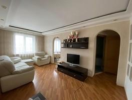 3-комнатная квартира, 65  м², 5/9 этаж