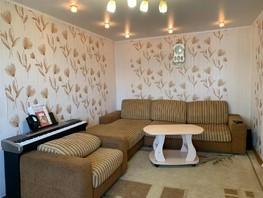 2-комнатная квартира, 44.6  м², 2/2 этаж