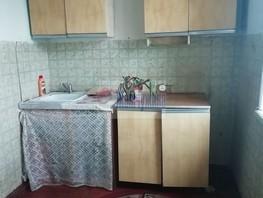 2-комнатная квартира, 46.7  м², 3/3 этаж