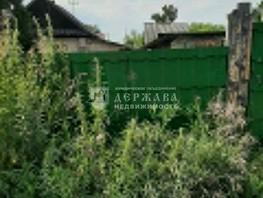 Продается Дом Связная ул, 22  м², участок 6 сот., 700000 рублей