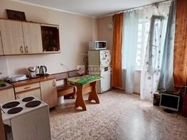 Продается 1-комнатная квартира Дегтярева ул, 25  м², 1420000 рублей