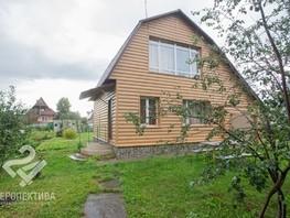 Продается дача 60.7  м², участок 6 сот., 3990000 рублей