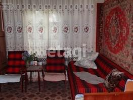 Дом, Юферова