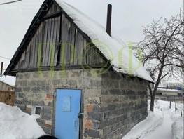 Дом, Толстого ул