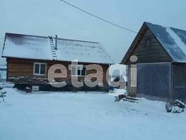 Дом, Мирный 1-й пер