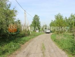 Земельный участок, Стародинамитная 2-я ул