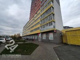 Продается Офис КРЫЛЬЯ, 1 этап, 47.3  м², 2128500 рублей