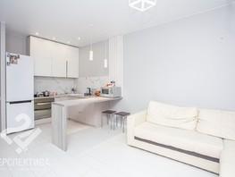 Продается 3-комнатная квартира Молодежный пр-кт, 65.9  м², 6150000 рублей