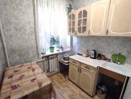 Продается 1-комнатная квартира Чкалова ул, 27.6  м², 1760000 рублей