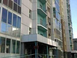 1-комнатная квартира, 45  м², 11/17 этаж