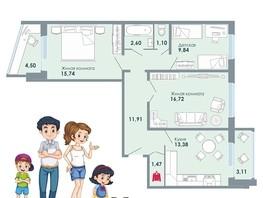 3-комнатная квартира, 80.37  м², 1/9 этаж