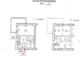 4-комнатная квартира, 91.8  м², 2/2 этаж
