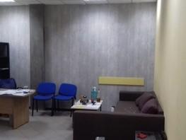 Офис, 40.5  м²