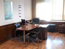 Офис, 36  м²