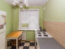 3-комнатная квартира, 59.2  м², 6/9 этаж