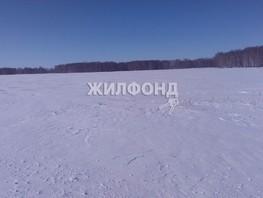 Продается участок Советская ул, 460857  сот., 2200000 рублей
