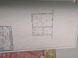 Продается Дом Охотская ул, 46  м², участок 4.5 сот., 4000000 рублей