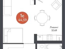 Продается 1-комнатная квартира ТИХОМИРОВ, 44.59  м², 5243784 рублей