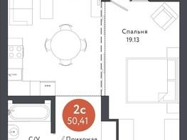 2-комнатная квартира, 50.41  м², 12-15/29 этаж