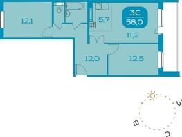 3-комнатная квартира, 58.5  м², 1/20 этаж