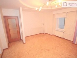 Продается 4-комнатная квартира Военная ул, 128.2  м², 9900000 рублей