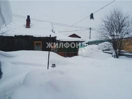 Дом, Ярославского ул