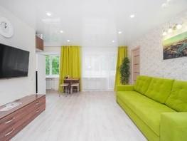 Снять двухкомнатную квартиру Геодезическая ул, 49  м², 1690 рублей