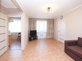 Снять двухкомнатную квартиру Немировича-Данченко ул, 55  м², 1690 рублей