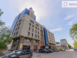 Продается 3-комнатная квартира Коммунистическая ул, 114.6  м², 12900000 рублей