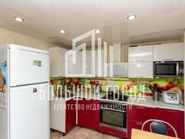 Продается Дом Средний пер, 200  м², участок 4.5 сот., 7000000 рублей