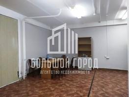 Продается Помещение Связистов ул, 51  м², 2600000 рублей
