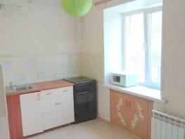 Продается 2-комнатная квартира Дачная ул, 44.5  м², 4400000 рублей