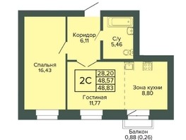 Продается 2-комнатная квартира Малахит, дом 7, 48.83  м², 3344855 рублей