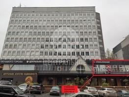Сдается Помещение Красный пр-кт, 219.2  м², 219200 рублей